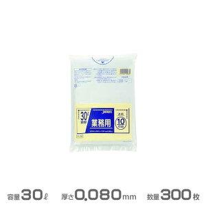 業務用 極厚ポリ袋(透明)重量物対応 0.080mm厚 30L 300枚(10枚×30冊)(ジャパックス PL38)(ごみ収集 分別 ゴミ箱 ゴミ袋 激安)