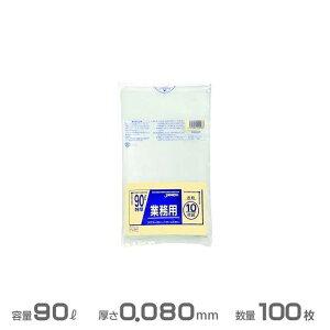 業務用 極厚ポリ袋(透明)重量物対応 0.080mm厚 90L 100枚(10枚×10冊)(ジャパックス PL98)(ごみ収集 分別 ゴミ箱 ゴミ袋 激安)