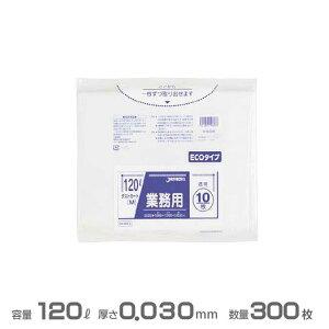 業務用 大型ポリ袋(透明) 0.030mm厚 120L 300枚(10枚×30冊)(ジャパックス DKM93)(ダストカート ごみ収集 分別 ゴミ箱 ゴミ袋 激安)