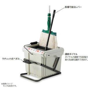 【モップ絞り器】ステップスクイザー(足踏みタイプ) (テラモト CE-438-000-0) (業務用 お掃除 モップ ビル メンテナンス バケツ)
