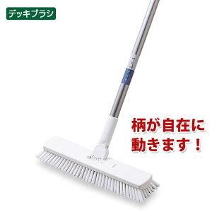 【デッキブラシ】EFフラットブラシ(幅30cm)(テラモト CL-745-030-0)(掃除 清掃 トイレ 学校 オフィス メンテナンス)