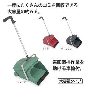 【チリトリ】デカチリトリ1本柄(テラモト DP-462-100)(ごみ袋 お掃除 清掃 チリトリ)