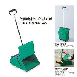 【チリトリ】文化チリトリ(テラモト DP-463-000-0)(ごみ袋 お掃除 清掃 チリトリ)