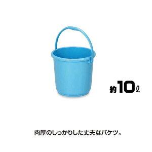 【バケツ】トンボバケツ【テラモトDS-988-100-3】(オフィス 工場 学校 清掃用品 )