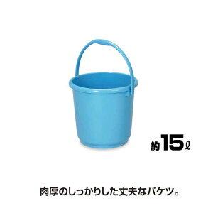 【バケツ】トンボバケツ【テラモトDS-988-105-3】(掃除 オフィス 工場 学校 清掃用品 )