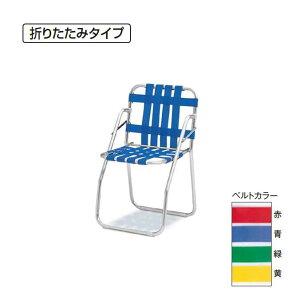 【ガーデン用品】ガーデンチェア (テラモト MZ-600-200-0)(ガーデン用品 学校 商業施設 激安)【代引き決済不可】