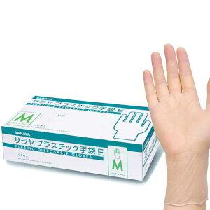 サラヤ プラスチック手袋E(パウダーフリー)100枚入 (粉なし 洗い物 お掃除 介護 清拭)