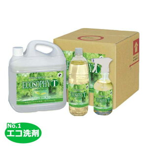【エコ洗剤】エコ洗剤 エコソフィT(コロイド洗剤)低泡タイプ(5L) (オフィス レストラン 店舗 商業 病院 激安)