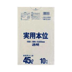 【ポリ袋】45Lタイプ 業務用ポリ袋NJ43(透明)0.025×650×800(10枚×60冊)日本サニパック(オフィス ビル 病院 飲食店 分別 ゴミ箱 ゴミ袋 激安)