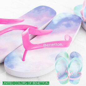 BENETTON ビーチサンダル 女の子 キッズ 子供 水彩風グラデーション ベネトン
