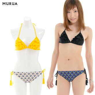 MURUA geometric pattern triangle bikini ladies