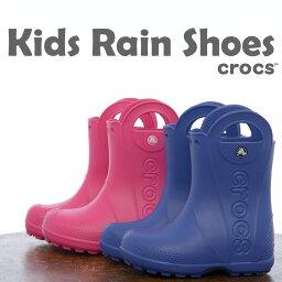 供crocs鐘表小孩雷恩長筒靴小孩使用的女人的孩子男人的孩子