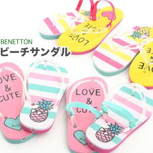 BENETTON ビーチサンダル 女の子 キッズ 子供 LOVE&CUTE パイナップルボーダー