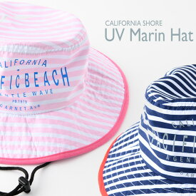 CaliforniaShore UV マリンハット キッズ 子供 首回りガード付き 帽子 ハット