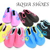BENETTON aqua shoes Lady's Benetton water shoes Malin shoes sandals