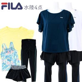 【サマーセール売り尽くし】FILA フィットネス水着 レディース 花柄 水陸両用 4点セット