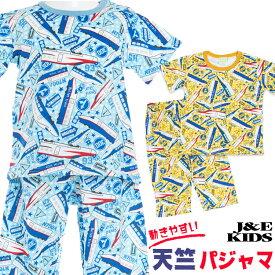 e1387ae6c39f0 半袖パジャマ キッズ 男の子 7分丈パンツ上下セット 新幹線柄 メール便送料無料