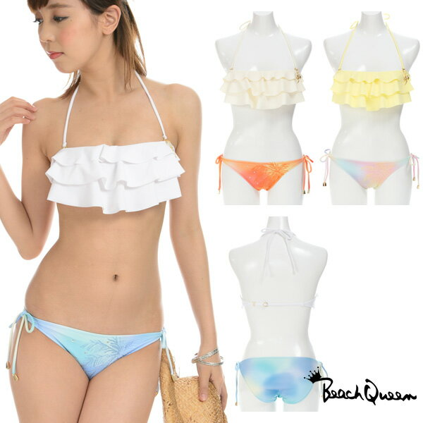 水着 レディース (ビーチクイーン)Beach Queen パーム刺繍 バンドゥー ワイヤー ビキニ 【送料無料】