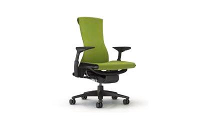 hmeg06 herman miller herman miller embody chair embody graphite graphite balance green apple