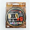 ギアラボ PEライン EXXA 200m 0.3号 5色 15LB(6.8kg) 8本 Gear-Lab【着後レビューでステッカープレゼント】_fp10