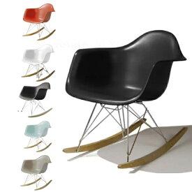 ハーマンミラー イームズ アームシェルチェア ロッカーベース Herman Miller Eames Shell Chairs RAR 【送料無料】_dp05