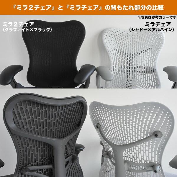 hmm17 herman miller mirra chair 2 alpine color halloy base white frame studio herman miller mirra2 chair