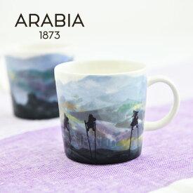 イッタラ アラビア ムーミンマグ ムーミンバレー 2020年限定 火の精 iittala ARABIA MOOMIN VALLEY [1055219] _dp10