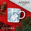 イッタラ アラビア ムーミンマグ スノーブリザード 2020 ウィンター 冬限定 iittala ARABIA MOOMIN [1055333]