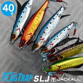 ジャッカル フラッグトラップ 40g SLJ タイラバ ハードルアー JACKALL FLAG TRAP 【着後レビューでステッカープレゼント】