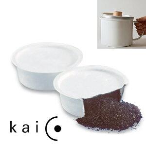カイコ オイルポット交換用 活性炭フィルター 2個入り kaico [K-014]