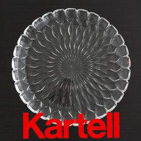 Kartell (カルテル) JELLY PLATE プレート/クリスタル(クリア) JELP-1226-B4 ジェリー テーブルセンタープレート ●_dp20