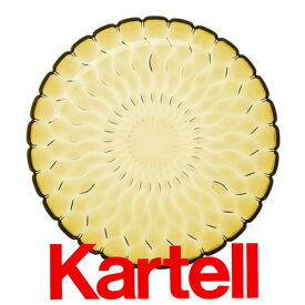 Kartell (カルテル) JELLY PLATE プレート/イエロー JELP-1226-E1 ジェリー テーブルセンタープレート ●_dp20