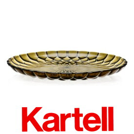 Kartell (カルテル) JELLY PLATE プレート/グリーン JELP-1226-E2 ジェリー テーブルセンタープレート ●_dp20