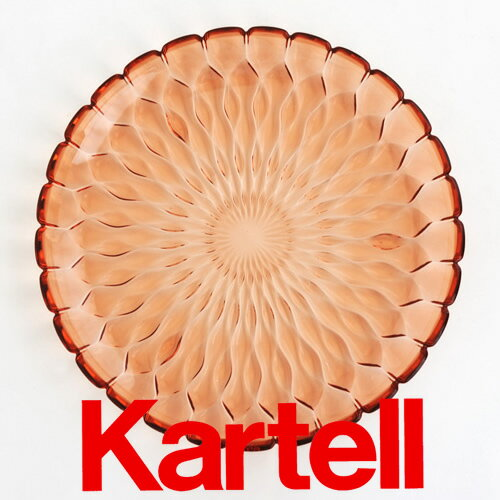 Kartell (カルテル) JELLY PLATE プレート/ピンク JELP-1226-E9 ジェリー テーブルセンタープレート ローズ ●_dp15