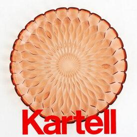 Kartell (カルテル) JELLY PLATE プレート/ピンク JELP-1226-E9 ジェリー テーブルセンタープレート ローズ ●_dp20