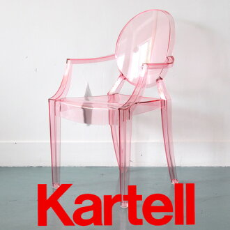 * K-019 Kartell 카르텔 아이 루이스 LOU LOU GHOST 루 루 고스트 어린이의 자/클리어 핑크 LLOU-2852-Y2