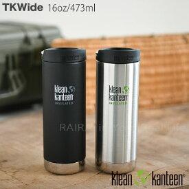 クリーンカンティーン タンブラー 水筒 インスレート TKワイド 16oz 473ml 保温 保冷 Klean Kanteen
