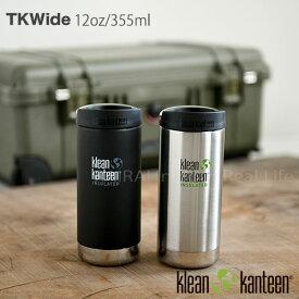 クリーンカンティーン 水筒 インスレート TKワイド 12oz 355ml 保温 保冷 Klean Kanteenlean Kanteen