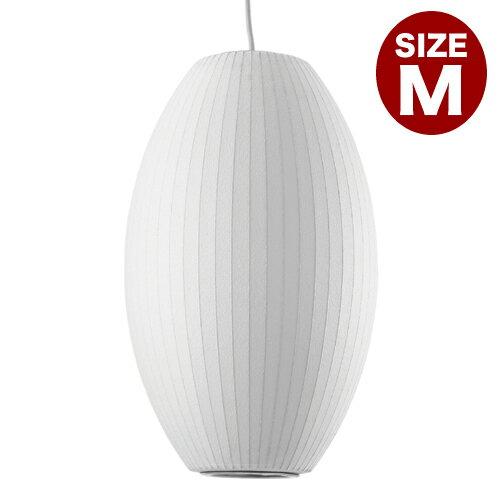 「在庫あり」ジョージ・ネルソンデザイン Bubble Lamp バブルランプ/ Cigar Lamp シガーランプ (Mサイズ)_dp10