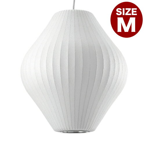 George Nelson Bubble Lamp バブルランプ/ Pear Lamp ペアーランプ (Mサイズ)_dp10