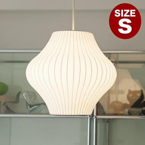 George Nelson Bubble Lamp バブルランプ/ Pear Lamp ペアーランプ (Sサイズ)_dp10