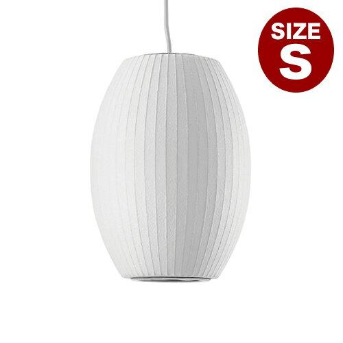 Bubble Lamp バブルランプ/ Cigar Lamp シガーランプ (Sサイズ) ジョージ・ネルソンデザイン_dp10