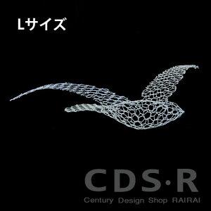 マジス バード Lサイズ MAGIS BIRDS MT342 _dp20