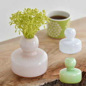 マリメッコ フラワーベース marimekko Flower Vase [67642/67644] _dp10