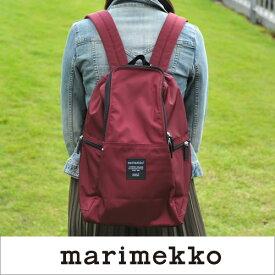 marimekko METRO リュック/ワインレッド 78(390)【39972】マリメッコ