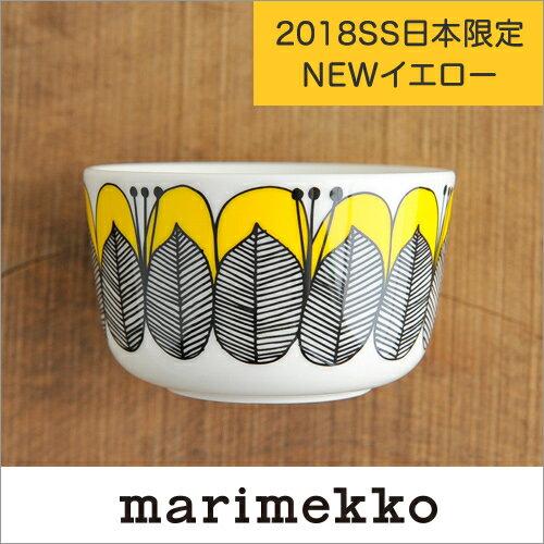 marimekko KESTIT ボウル 250ml/55イエロー 55(122)【67103】マリメッコ ケスティト _n _mp10