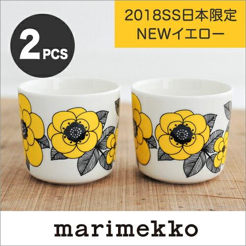marimekko KESTIT ラテマグ スモール 2個セット/55イエロー 55(122)【68586】コーヒーカップ マリメッコ ケスティト _n _mp10