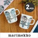 【日本限定】marimekko VIHKIRUUSU マグカップ /ピンク、ブルーグレーセット 72(390)92(980)【68411】マリメッコ ヴィヒキル...