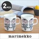 【日本限定】marimekko VIHKIRUUSU マグカップ /ピンク2個セット 72(390)【68411】マリメッコ ヴィヒキルース_sp10_mp10