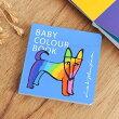 LisaLarson(リサ・ラーソン)BabyColorBookベイビーカラーブック/北欧絵本